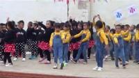 丘北县西门幼儿园冬季运动会开幕式