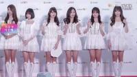 韩国女子团体GFriend哪个最漂亮