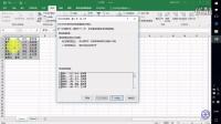 【四方居士】Excel应用之数据分列分栏
