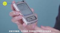 「神机再临」回味十年前的诺基亚机皇N95