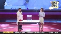 《上海摩天轮》喜得科普传媒三等奖 上海早晨 161126