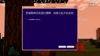 【别告诉我无法升级Win10,我来教你】[Yuan_Tuo]手把手教你升级Win10