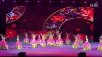 南体60周年华诞民表系开场舞表演——《盛世欢歌》