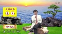 20161221【明日先机】宋韶光出品:生肖运势行事宜避 视频化黄历
