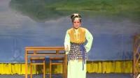 越剧《何文秀》陈丽丽 徐佳丽 宁波赏越轩越剧社
