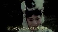 风雨情缘(下)