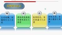 《重实践、强互动——电气工程专业卓越工程师人才培养模式探索》张恒旭-山东大学