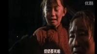 孙女在奶奶面前遭鬼子强奸,奶奶为救孙女与鬼子同归于尽