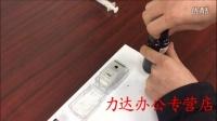 小墨盒改装加墨水