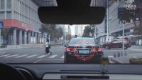 Toyota Safety Sense智行安全-PCS
