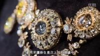皇室珠宝:俄国宮廷雍容气派