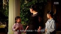 银舞沙《温州嘻哈派》第4集 孕妇与萌娃【搞笑】