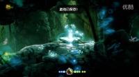 奥日与黑暗森林 终极版 一命教学02(月亮石窟篇)
