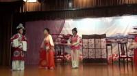 经典传统越剧《盘妻索妻》第八场索妻