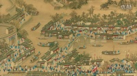 皇家巨制之《康熙南巡图》