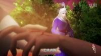 秦时明月第四部04