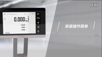 【茵泰科】全新概念工业秤 - 科技未来