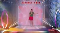 滨河紫玉广场舞 最新广场舞 新版 小苹果  王广成编排 正面演示 筷子兄弟演唱