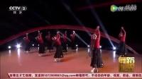 维吾尔族辫子韵律组合