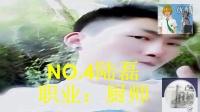 兴化十大男神排行榜2016