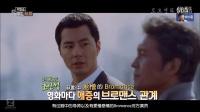 【倾成出品】赵寅成The King SBS报道中字(含花絮)
