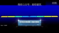 冰天雪地,中国高铁动车组照样高速飞驰!