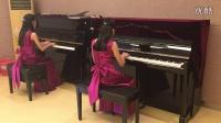 2016双钢琴比赛