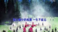 东方红艳 蒙古歌曲 火火的姑娘 东方红艳演唱MV 紫玉制作