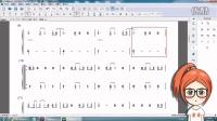 如何添加歌词-EOP简谱大师使用教程