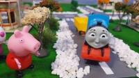 小猪佩奇:坐托马斯小火车去农场 Peppa Pig 托马斯和他的朋友们 粉红猪小妹