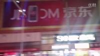 【拍客】辛集商业区夜市繁华