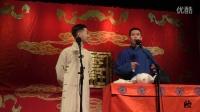 20161127 天桥剧场下午场 陶云圣&于鹤真 《买卖论》 BY 公子