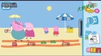 1.小猪佩奇,粉红小猪的故事 乔治过马路 亲子游戏 儿童游戏 益智游戏
