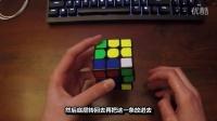 【卢卡斯课堂1】一条很有用的F2L公式(中文字幕)