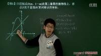 【初三数学】:函数图象上点的存在性问题中的全等、相似与角度(下)例1上