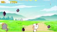 喜羊羊和灰太狼系列游戏之喜羊羊吃金币比赛小主公解说