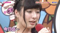 マスカットナイト 〇61 20161207 泣けるKiroro「未来へ」選手権