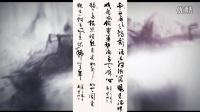 中国最具收藏潜力国礼书法大家刘宝山作品欣赏