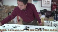 翰墨丹青书画名家 著名书法家王景龙