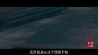 国画竟能这么玩!我服! 黄红涛|艺视中国