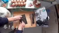 日常#70 教你如何在家自己做紫菜包饭,方法简单!