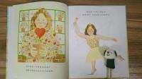 妈妈&宝宝都爱的童书【我妈妈】儿童绘本 图画书 亲子共读 儿童读物 讲故事