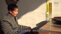 张家口农民画家孙柏山专题片