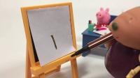小猪佩奇的美术课 乔治画的圣诞树0分 Peppa Pig圣诞节 画画 粉红猪小妹 儿童玩具动画