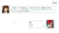 《青春吧,二次元!饭饭的日语入门(校园篇)》第二课