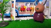 小猪佩奇:野餐遇上鸭妈妈 一起吃薯条 Peppa Pig 粉红猪小妹 佩佩猪 露营 玩具