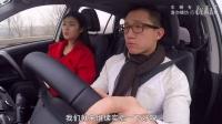 """《值·男说车》第4期 教你玩转丰田TSS""""智行安全""""技术"""
