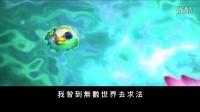 观音菩萨之六字大明陀罗尼的故事