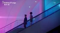 三星盖乐世S7 edge丨遇见不一样的色彩