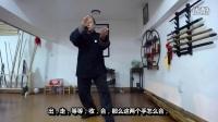 抱球功公开课第一期第六课(字幕版)